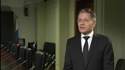 Russia: EU-Ukraine Association Agreement won't have major impact on Russian exports - Likhachev