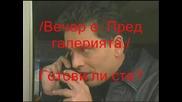 Rbd:rebelde Un Minuto Mas - 9 - ти епизод