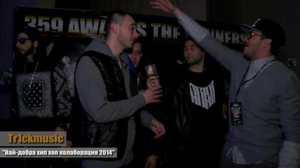 Tr1ckmusic @ 359 HIP HOP AWARDS 2015 - Winner