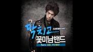 Sung Joon - Jaywalking ( Shut Up! Flower Boy Band )