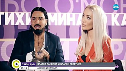 Благо ще съди Венци Стефанов: Нарани ме