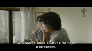 [бг субс] Love Fiction - 2/6