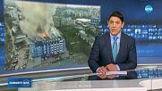 """До късно снощи горя жилищният блок в """"Студентски град"""""""