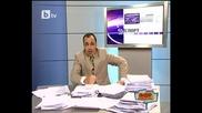 Най - бързите спортни новини с Борис Мародеров - Пълна Лудница 08.01.2010 Vbox7