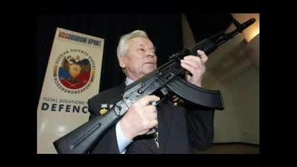 """Михаил Калашников -""""красотата е нужна не само на жените, но и на оръжието"""""""