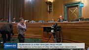 В САЩ обсъждат нови санкции срещу Русия