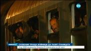 Словения праща войници да пазят границата