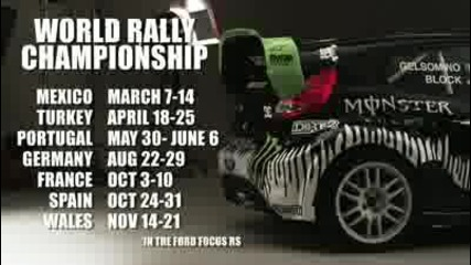 Ken Block s Ford Fiesta under the spotlight and the Monster World Rally Team 2010 Schedule