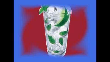 Разхладителни Питиета