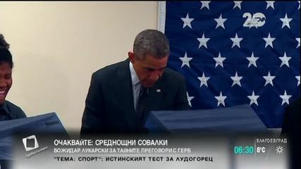 Обама трябва да се справя с ревниви гаджета - Здравей, България (22.10.2014)