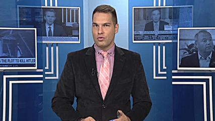Емисия новини - 08.00ч.21.07.2019