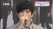 ^^ Бг. Превод ^^ U-kiss Kiseop beatboxing