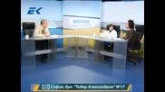 Диагноза и Геориг Ифандиев 13.1.2012