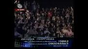 Music Idol 2 - Denica(Kino koncert)