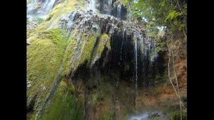 Крушунски водопад Зелената скала