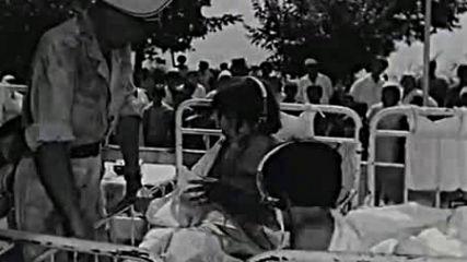 Между релсите ( 1963 )