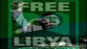 Почит за Воините на Полковник Муамар Кадафи Зелената Съпротива