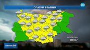 Много облаци и дъжд в Западна и Централна България, предвещават синоптиците