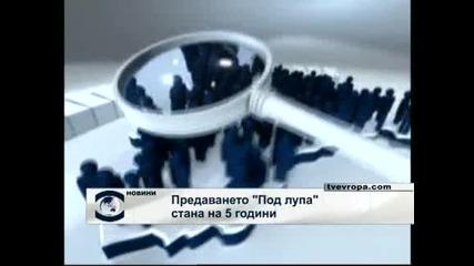 """Предаването """"Под лупа"""" на ТВ """"Европа"""" стана на 5 години"""