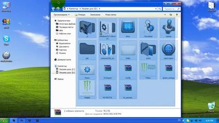 My Windows 7 xp mods !