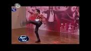 Music Idol 3 : Холивудската Усмивка - Марин Добрев