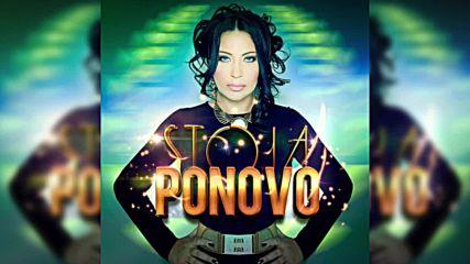 Stoja 2016 - Ponovo (oficial audio ) - Prevod
