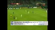 """""""Волфсбург"""" обърна """"Интер"""" за 3:1 в Лига Европа"""