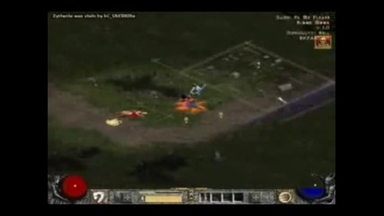 Diablo 2 - дуели