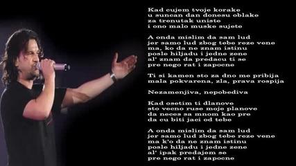 Aca Lukas - Rospija - (Audio 2006)