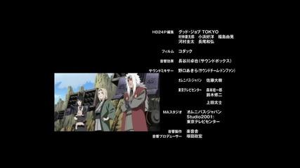 Naruto Shippuuden Movie 3 [part 6]