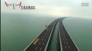 В Китай откриха най-дългия мост в света