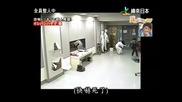 Страшна Японска Скрита Камера