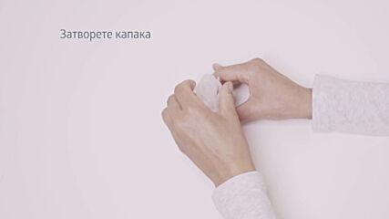 КОМПРЕСОРЕН АПАРАТ ИНХАЛАТОР B.WELL PRO - 110