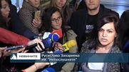"""Атака"", НФСБ и Инициативният Комитет на Десислава Иванчева регистрираха листите си за Евроизборите"