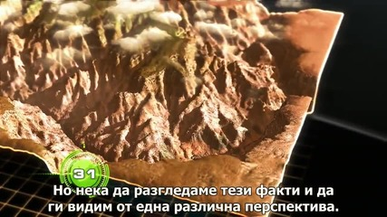 Минута за Сътворението - 3 Големият каньон и потопа
