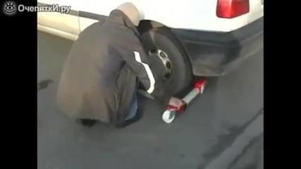 Ето как да преместите неправилно паркирана кола!
