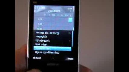 Nokia N96 - Превю