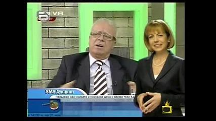 Господари на Ефира - Професор Вучков за пореден път смях 30.11.2009г.