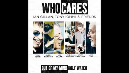 Who Cares - Out Of My Mind