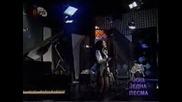 Превод! Dragana Mirkovic - Nema promene