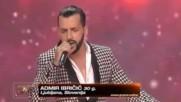 Адмир Ибричич - КАСТИНГ - Голямата поп-фолк звезда, 2018