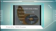 Learn Html & Css In Urdu Video Tutorial