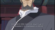 [ryuko] The Story of Saiunkoku- 04 bg sub