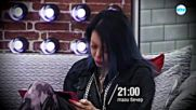 Big Brother: Most wanted - тази вечер по NOVA (07.12.2018)