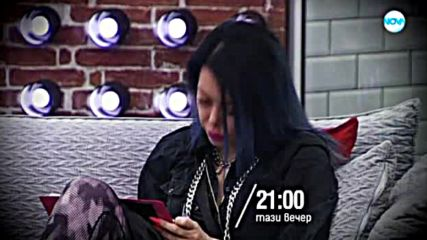 Big Brother: Most wanted - тази вечер по NOVA (07.12.2018)