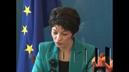 Комисия предлага лечителите да се контролират чрез резултатите от работата им