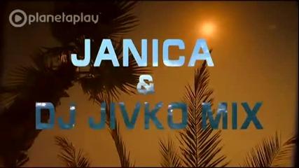 (new 2012 )! Яница ft. Dj Живко Микс - Нещо яко ( Официално видео )