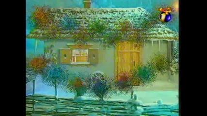 Селото на глупаците -новогодишен контакт