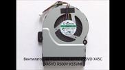 Вентилатор за Asus X55a X55v X55vd X45c X45vd R500v K55vm