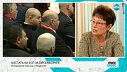 Депутат от БСП: Няма смисъл от присъствието на опозиция в такава ситуация